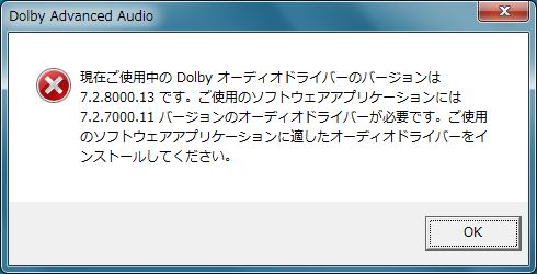 Dolby Advanced