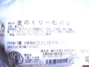 RIMG10142.jpg
