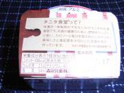 RIMG10198.jpg