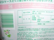 RIMG10442.jpg