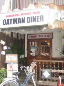 OTOMAN DINER