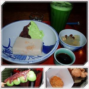 ゴマ豆腐と団子とマッシュ