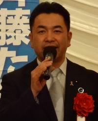 斉藤たかあき後援会[春のつどい]28