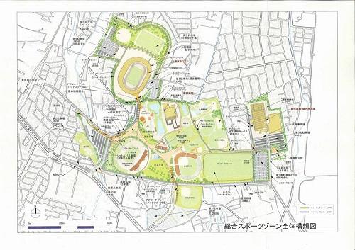 栃木県≪総合スポーツゾーン≫全体構想」が決定!
