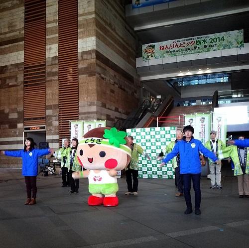 「ねんりんピック栃木2014」250日前イベント≪広報サポーター任命式≫!②
