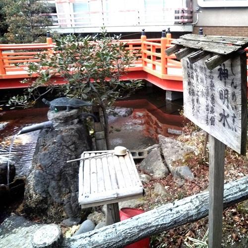 """今泉鎮座 八坂神社 """" 神明水 """" と """" 御神池 """" ③"""