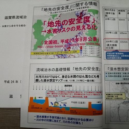 民主党・無所属クラブ≪政務調査≫!2日目②