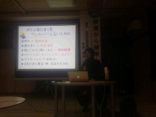 福祉講演会H12,11,30
