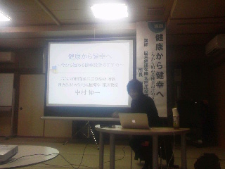 福祉講演会H12,11,30 (1)