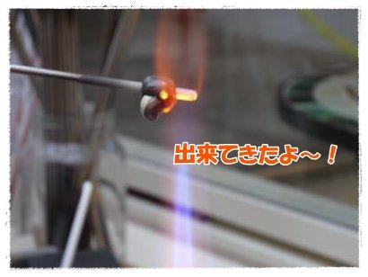 4_23+261_convert_20120425100902.jpg