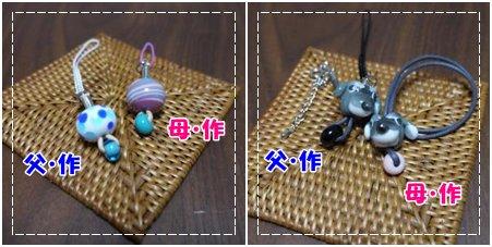 cats4_25_4_izu.jpg