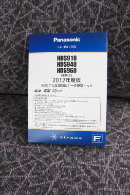 FC-000018.jpg