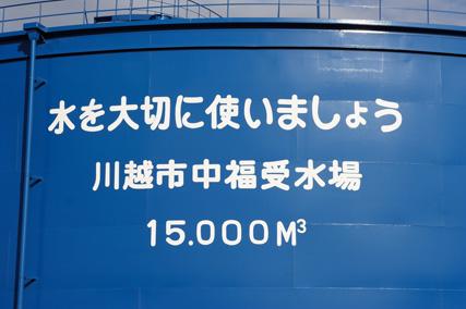 15,000t