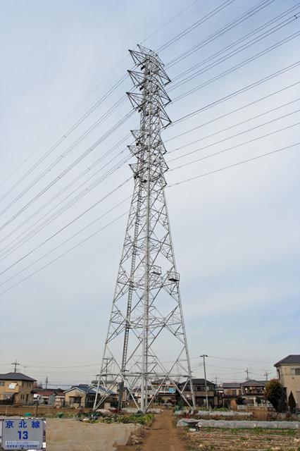 京北線13号鉄塔