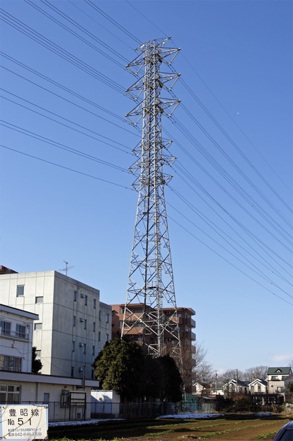 豊昭線51号鉄塔