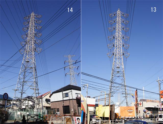 東大和線14号、13号鉄塔