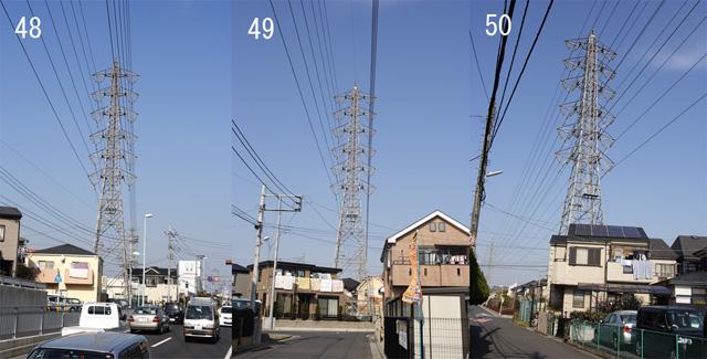 東大和線48、49、50号鉄塔