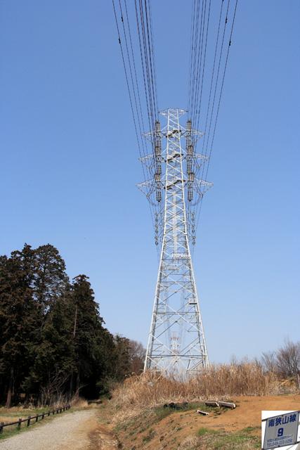 南狭山線9号鉄塔