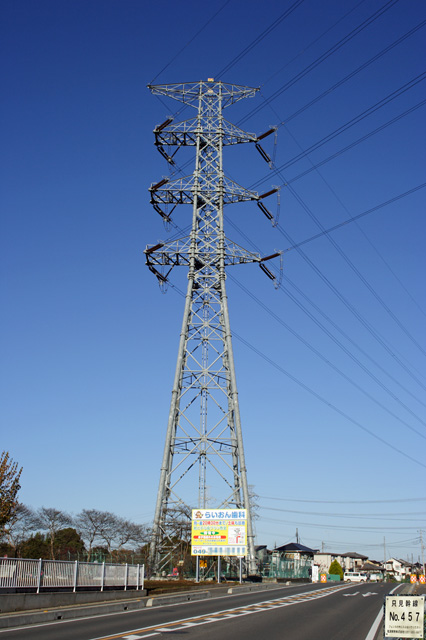 只見幹線457号鉄塔