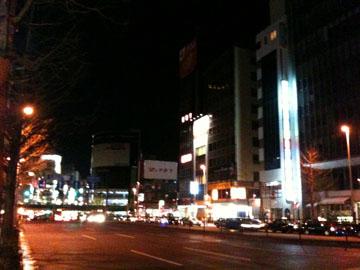 新宿大ガード方面