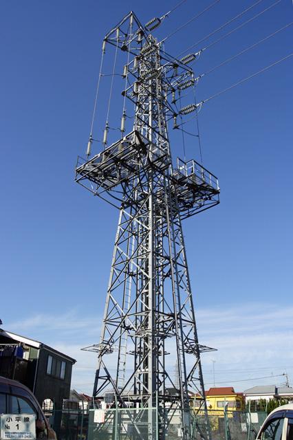 小平線1号鉄塔