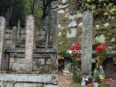 古高俊太郎と吉田稔麿の墓