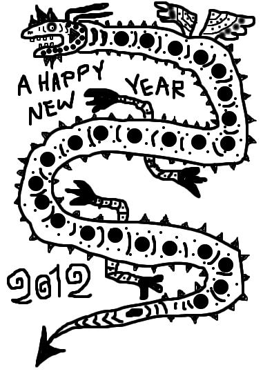 2012年賀状