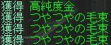 cap00000_20111102020744.jpg