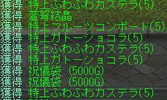 cap0004_20111107004836.jpg