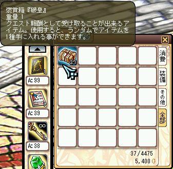 cap0007_20111017193631.jpg