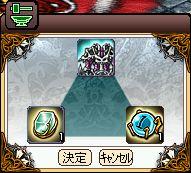 cap0007_20111031073511.jpg