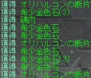 cap0008_20111107004836.jpg