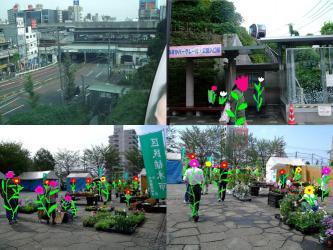 王子駅~あすかパールレール~植木市広場~2011.10.16