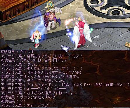 TWss2012-1-11-2.jpg