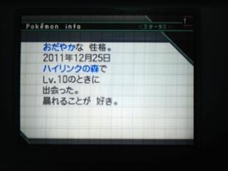 20111128101754.jpg