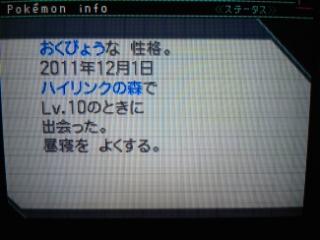 20111129191211.jpg
