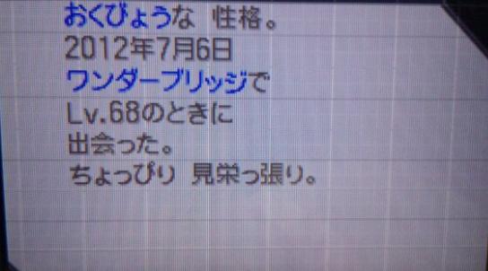 20120903164515.jpg