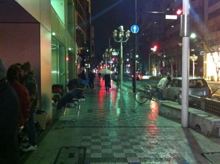 4502012-Rain.jpg