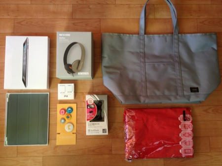 450AppleLuckyBag2012-TAKE.jpg