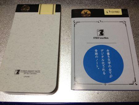 ApppBank-Nagoya-2nd_0726.jpg
