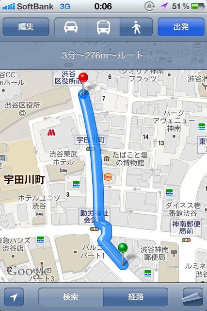 Map-sibuya-20120102.jpeg