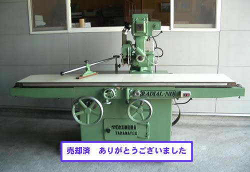 中古ラジアルソー 奥村機械 ND-370