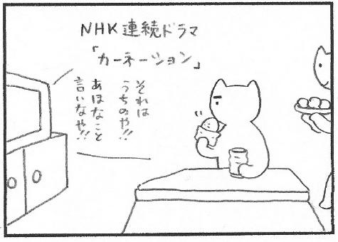 3shimai1