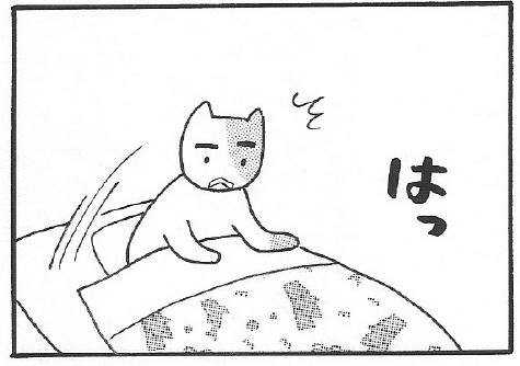 ねこ夫婦まんが たまともんちゃん-daijyoubu3