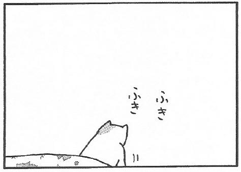 ねこ夫婦まんが たまともんちゃん-daijyoubu11