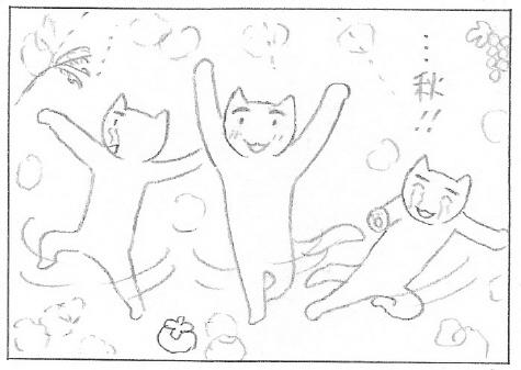 ねこ夫婦まんが たまともんちゃん-kisetsu7