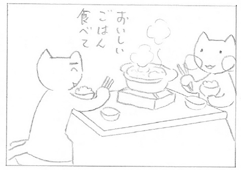 ねこ夫婦まんが たまともんちゃん-kisetsu13