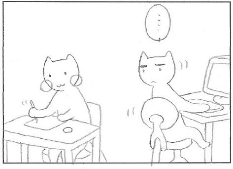 ねこ夫婦まんが たまともんちゃん-keshi9
