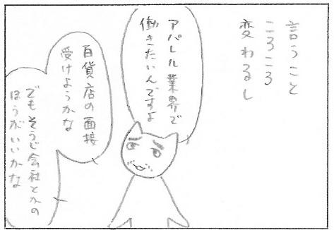 ねこ夫婦まんが たまともんちゃん-miya7