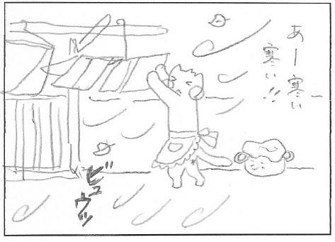 ねこ夫婦まんが たまともんちゃん-samui1